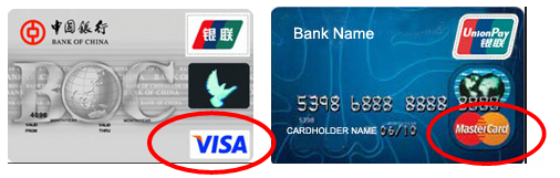 dual branded China Union Pay credit cards