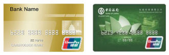 single branded credit card