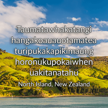 North Island of New Zealand